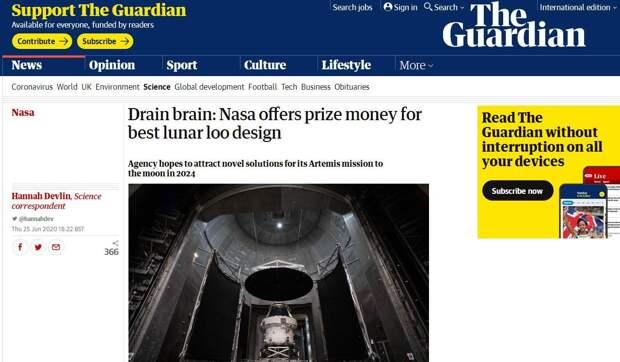 Хочешь заработать $35000? Разработай космический туалет для NASA