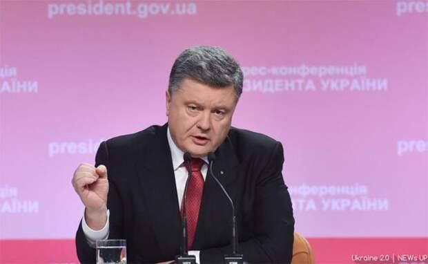 """Порошенко назвал армию Украины """"одной из самых боеспособных в мире"""""""