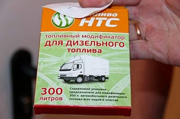 На другой АЗС это топливо продавали в виде «сухпая» – присадки ДТ‑300. За 319 рублей предлагалось самому довести топливо до кондиции.