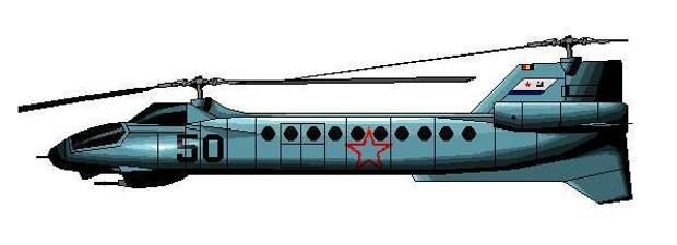 Kamov_V-50.thumb.jpg.427912d1b08783de556