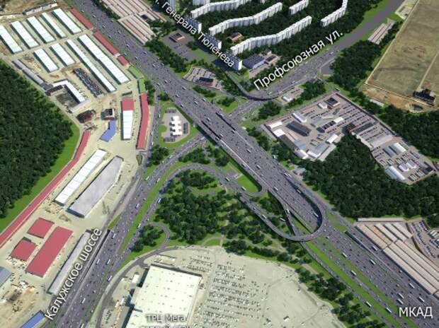 Реконструкцию Калужского шоссе могут закончить на полгода раньше срока