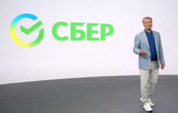 Греф открыл первую продуктовую конференцию