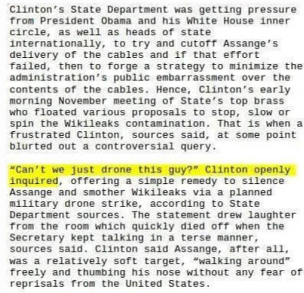 Wikileaks выполняет своё обещание о публикации новых данных после ареста Ассанжа!