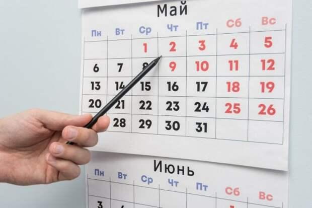 Минтруд России рассматривает возможность продления майских праздников