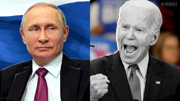 Вассерман заявил, что Байден «выкатит свои гнилые предъявы» на встрече с Путиным