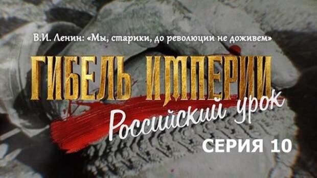 В самом центре Москвы мошенники вытянули у ветеранов миллионы рублей