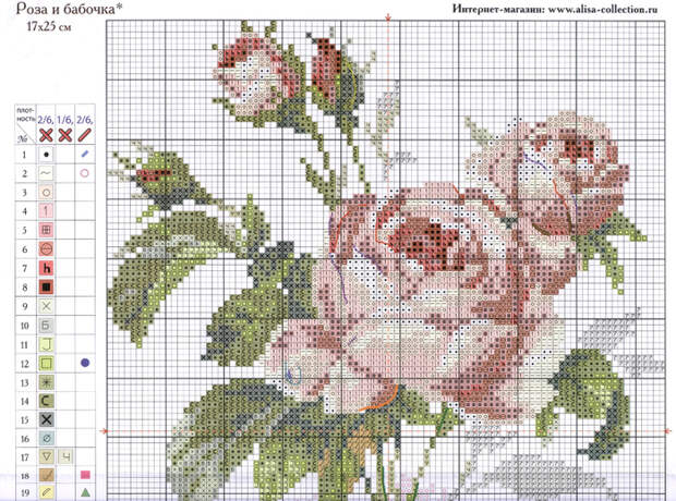 розы и бабочка2 (700x519, 509Kb)