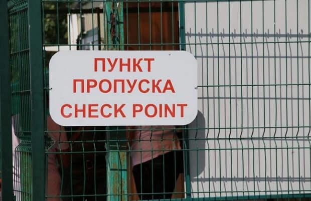 ForPost - Новости : Введены новые санитарные правила для въезда в Крым с Украины