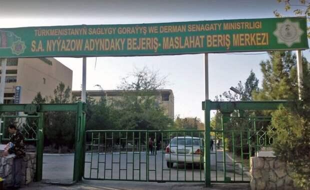 HRW призывает Туркмению раскрыть правду окоронавирусе встране