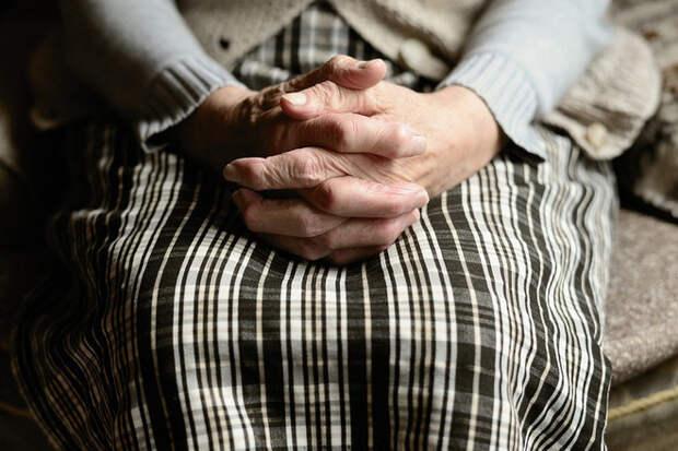 Названы категории пенсионеров, подпадающие под новые выплаты