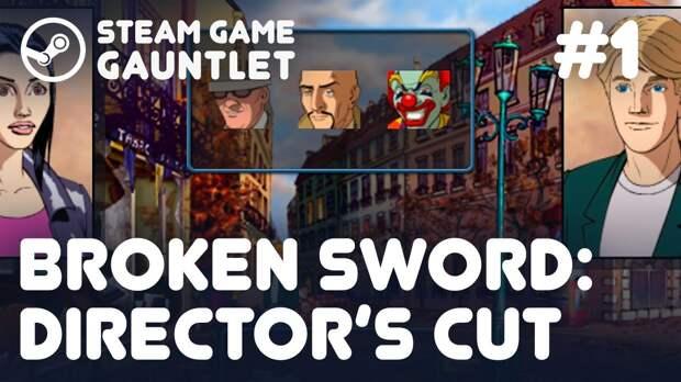 Broken Sword: Shadow of the Templars - Director's Cut: Broken Sword: Shadow of the Templars — The Director's Cut #1 [Steam Game Gauntlet]
