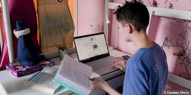 Сбой в работе МЭШ не помешал началу дистанционной учебы. Фото: Е. Самарин mos.ru