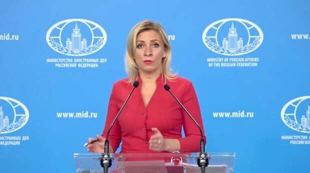 Захарова обещала жестко ответить на русофобскую провокацию со стороны Латвии