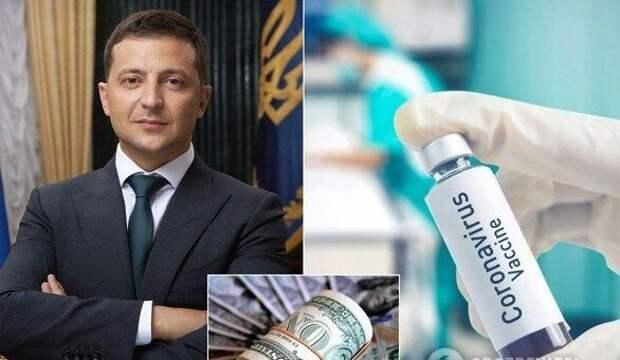 Зеленский, Степанов и Ляшко лоббируют интересы иностранных фармацевтических компаний