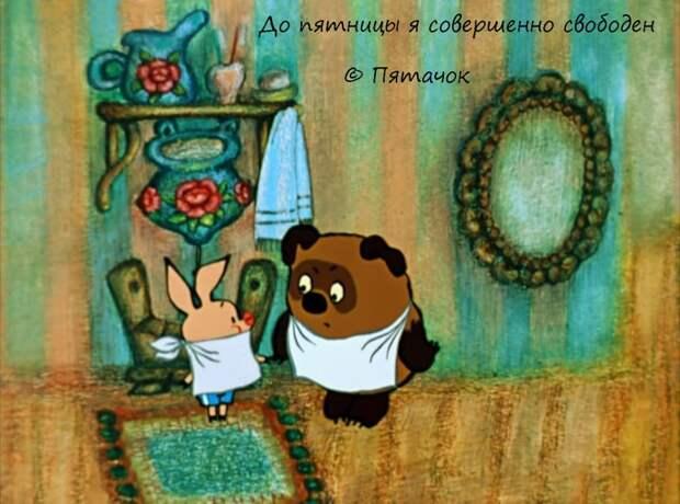 https://img-fotki.yandex.ru/get/3008/29330465.2ae/0_f5c07_f3a16e85_XXXL.jpg
