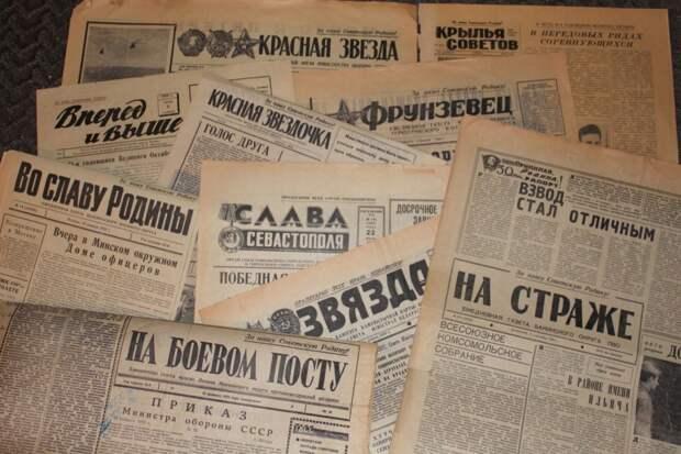 Печать в первые годы Советской власти