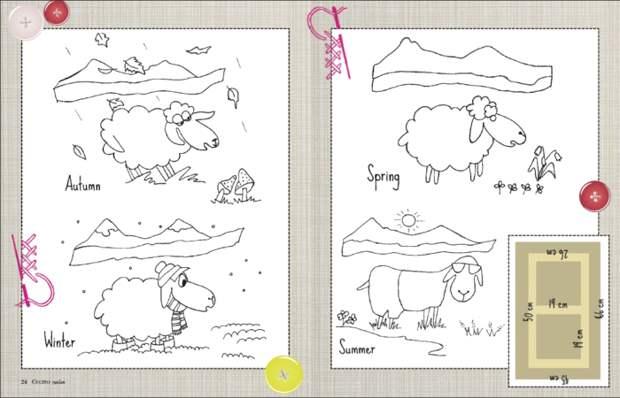 pecore2 (700x450, 253Kb)