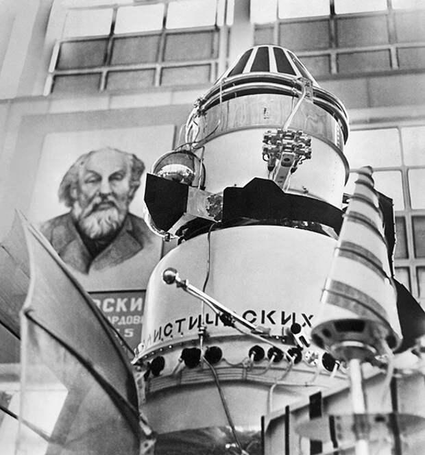 Жесткая посадка. Как Советский Союз покорял ближний и дальний космос