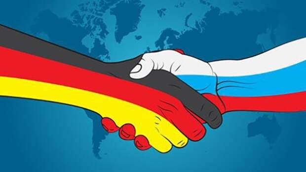 Хайко Маас рассказал, что Германия не планирует отказываться от диалога с Россией
