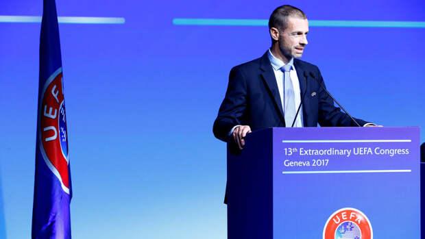Президент УЕФА обрадовался выходу команд АПЛ из Суперлиги