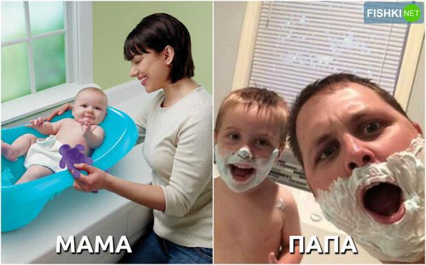 Родители купают ребёнка. дети, мамы, папы, юмор