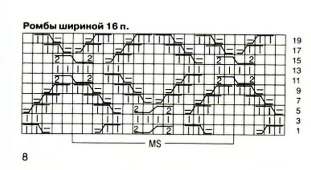 1997-08_8 (700x383, 147Kb)
