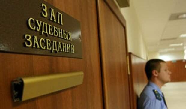 В Твери вынесли приговор экс-главе администрации Калининского района...