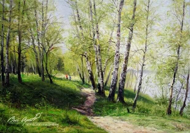 пейзажи художник Сергей Малов - 08