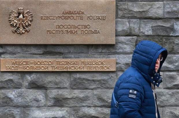 Россия вышлет пять польских дипломатов из страны - «Инсайдер новостей»