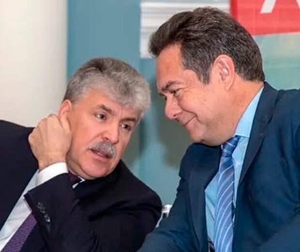 Павел Грудинин и Николай Платошкин проиграли суды