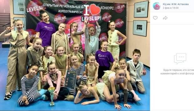 Танцоры из Центра им.  Астахова победили в шести номинациях регионального фестиваля