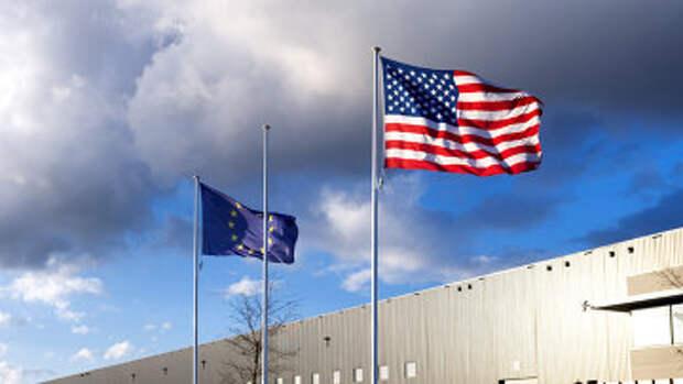 Флаги США и Евросоюза