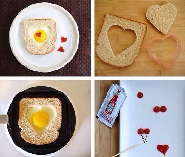 Ну очень романтичный завтрак