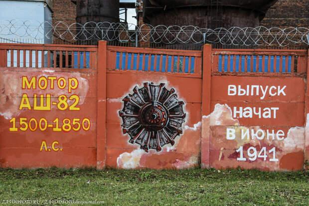 Авиамузей под открытым небом Авиация, рисунок, Искусство, Пермь, Пермский моторный завод, Фото, длиннопост