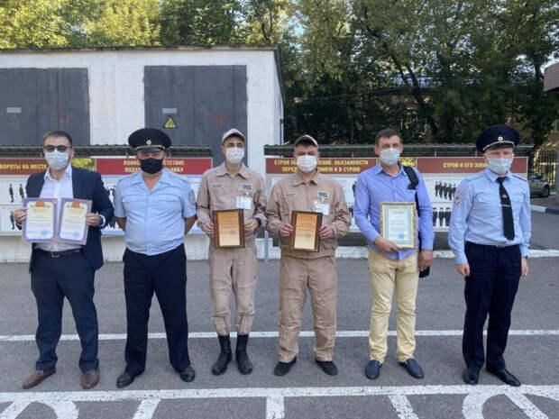 Полицейские поблагодарили неравнодушных жителей за помощь в раскрытии преступлений в Свиблове