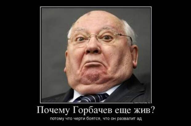 Как Горбачёв искусственно создал дефицит еды михаил горбачев, ссср