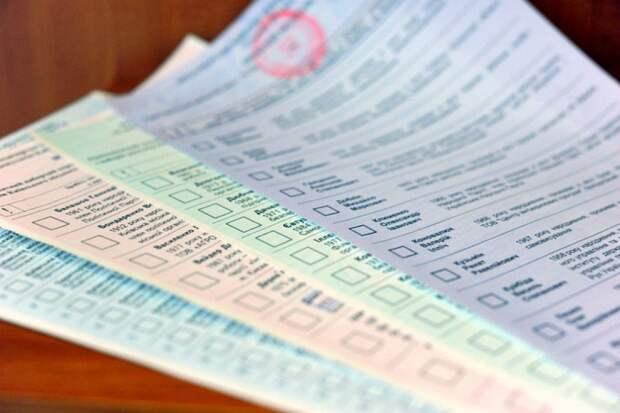 Выбери своего фашиста. ЦИК Украины решил проводить выборы в Крыму и Севастополе: утверждена форма бюллетеней