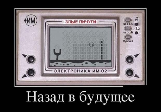 Демотиваторы - 970
