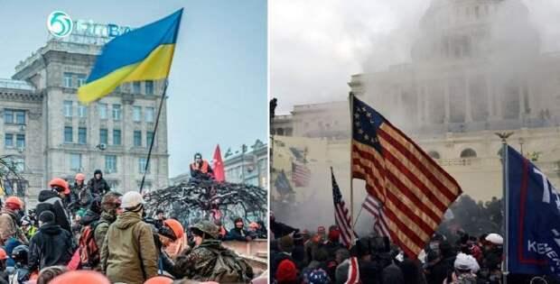 После штурма Капитолия наУкраине призвали США переоценить Евромайдан