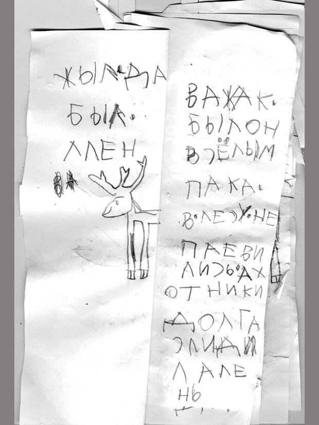 14 уморительных и трогательных детских записок