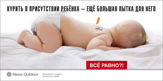 18 шедевров антитабачной рекламы со всего мира