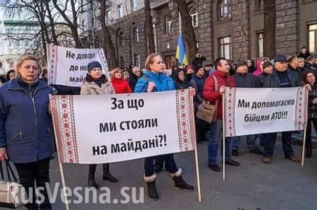 Дмитрий Стешин: «Взгляд глазами простого украинца на современные события» | Русская весна