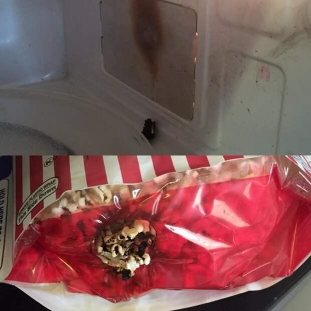 7. Этого несчастного просто подвел сам попкорн микроволновка, неудача