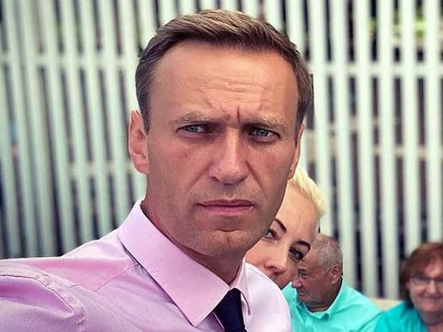 Сенсация Хабаровск кинул Навального! Германия готовит новые санкции!