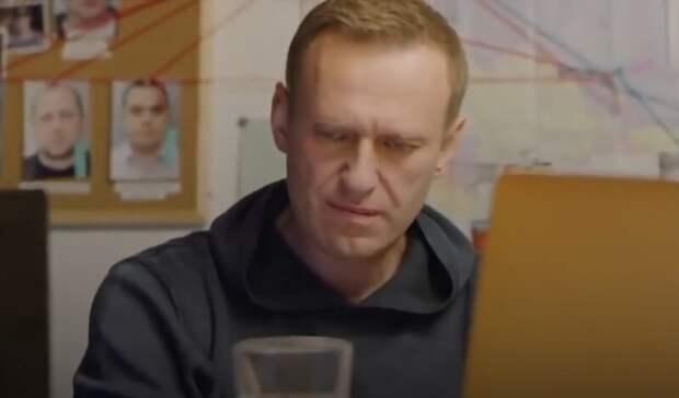 В открытый доступ попало более 500 тыс. электронных адресов сторонников Навального