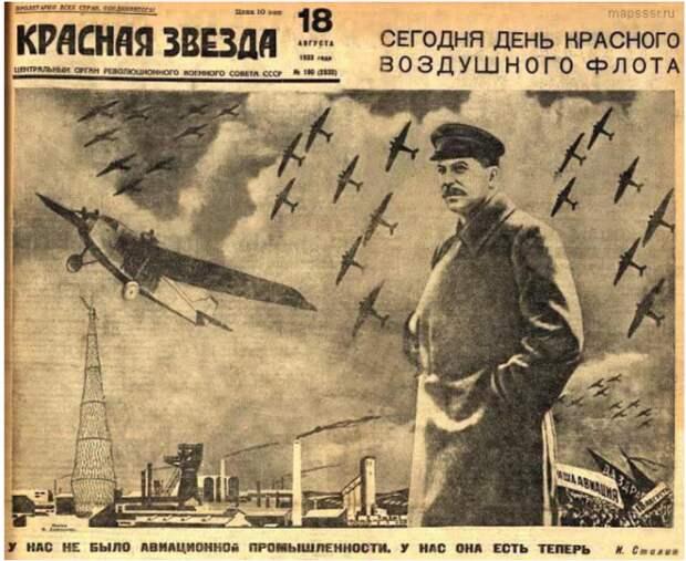 Миф о разгроме авиапромышленности большевиками