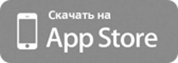20 приложений для путешественников IOS/Android