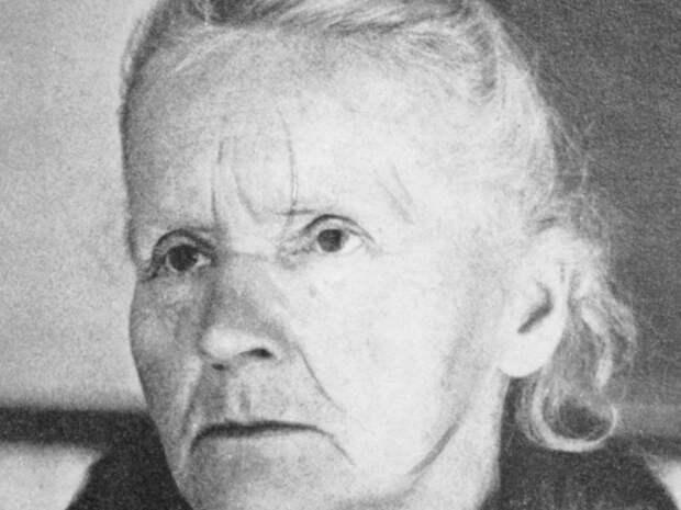 Мария Кюри Изобретение: радиоактивность история, факты