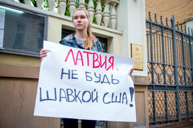 Латвия отрицает влияние США на правительство