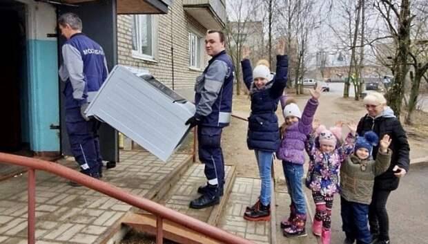 Более 200 семей поучаствовали в акции «Мособлгаз— тепло большой семьи»
